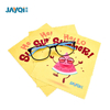 Free Sample Microfiber Sunglasses Cleaning Cloth
